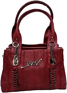 حقيبة يد نسائية كبيرة بحمالة - جلد لون نبيتي