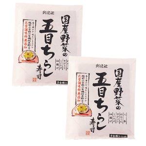 創健社 国産野菜の五目ちらし寿司 2合用×2袋セット