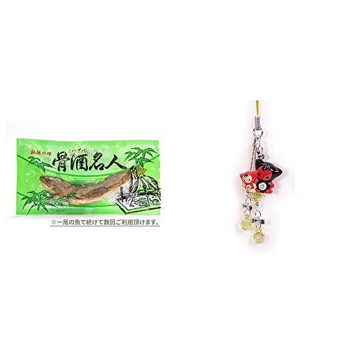 [2点セット] 骨酒名人(一尾)・さるぼぼペアビーズストラップ 【緑】/縁結び・魔除け//