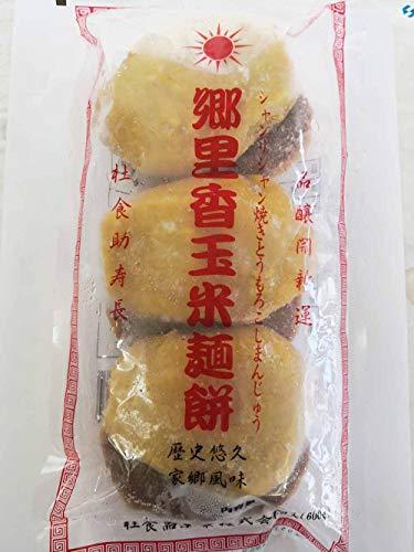 玉米麺餅 玉米面? 焼きとうもろこしまんじゅう 6個入り 焼き饅頭 用冷凍