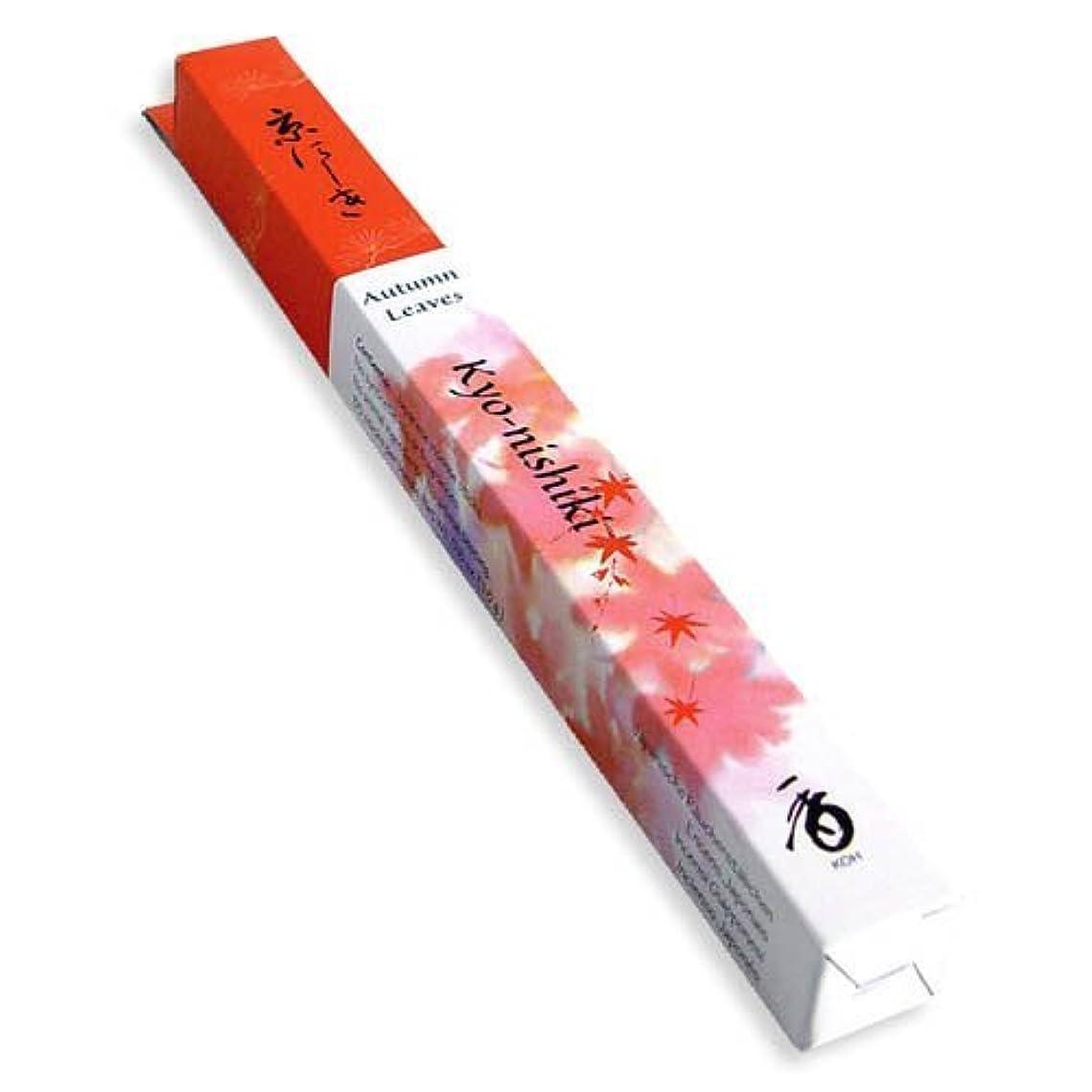過度の計画言い聞かせるShoyeido's Kyoto Autumn Leaves Incense 35 sticks - Kyo-nishiki [並行輸入品]