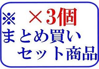 【X3個セット】 ホーユー エタニーク システムケア M-4 ヘアトリートメント 80g