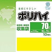 【ケース販売】 ポリハイ ごみ袋 70L 0.04 黄色 (LP-70YE) 10枚入×30冊