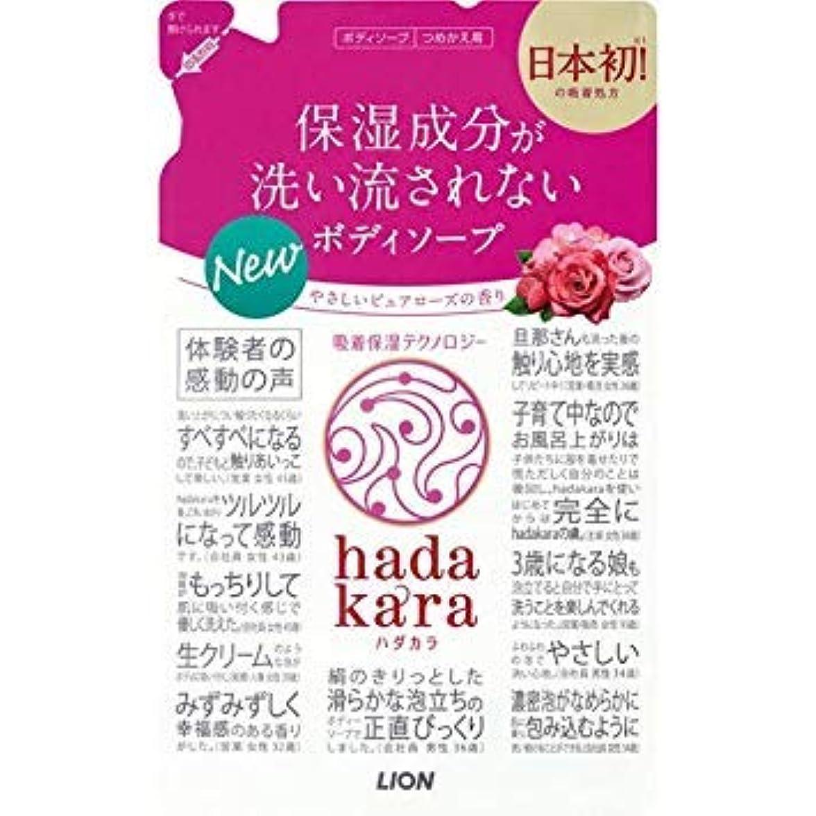 ハードリング混合かるhadakara(ハダカラ) ボディソープ ピュアローズの香り 詰め替え 360ml×16個