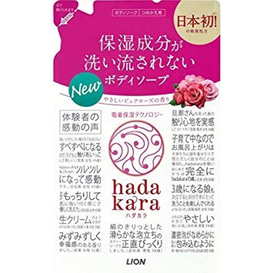 はい南アメリカバルブhadakara(ハダカラ) ボディソープ ピュアローズの香り 詰め替え 360ml×16個