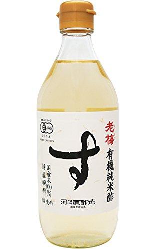 有機純米酢 老梅 500ml