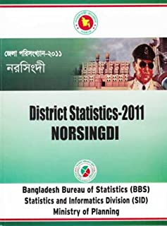 District Statistics 2011 (Bangladesh): Norsingdi