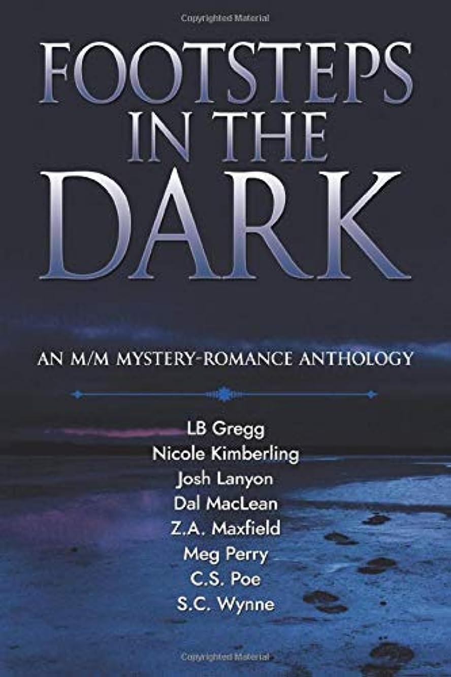 においレバーランクFootsteps in the Dark: An M/M Mystery Romance Anthology