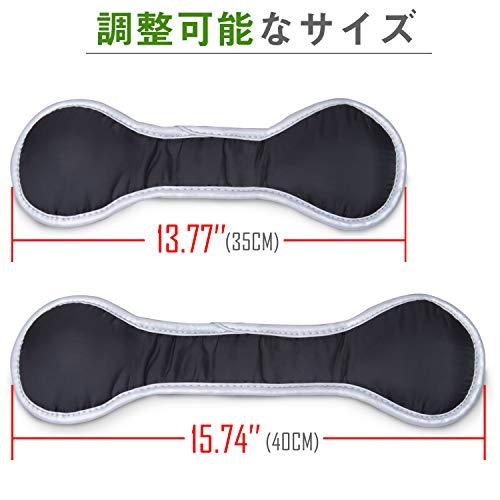 NALATTE調節可能なイヤーウォーマー折りたたみ式冬用イヤーマフ女性用/男性用(シルバー)