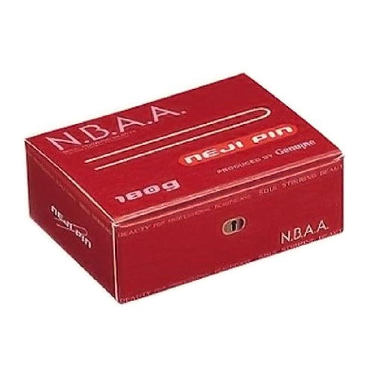 比類なきデザイナー分割NBAA ネジピン ブラウン 180g