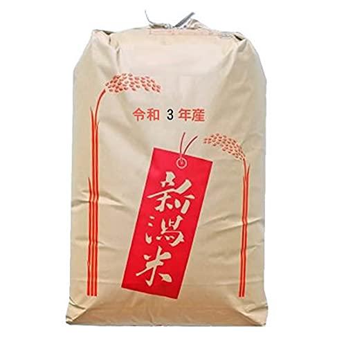 【玄米】新潟県産 玄米 もち米 わたぼうし 1等 30kg 令和3年産 新米