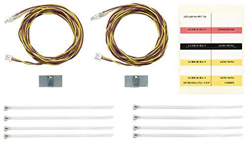 TAMIYA 56551 MFC LED-Set 3mm gelb L:1100mm, Ersatzteil, Modellbau, Zubehör für RC Fahrzeug/ferngesteuertes Auto, Tuningteile