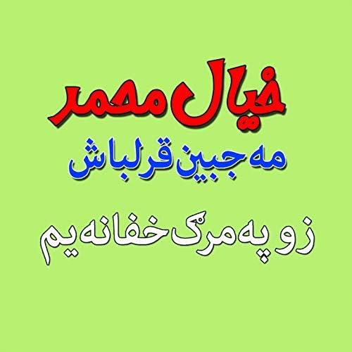 Khayal Muhammad, Mah Jabben
