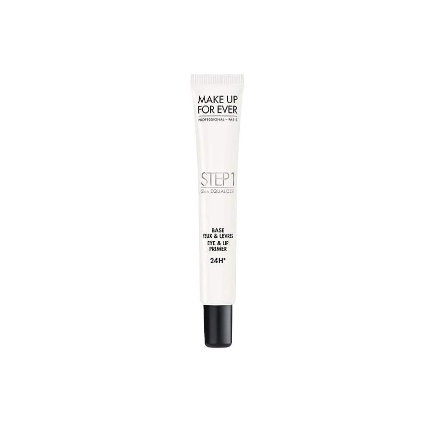 エッセンス乱れラジウムメイクアップフォーエバー Step 1 Eye & Lip Primer 10ml/0.33oz並行輸入品
