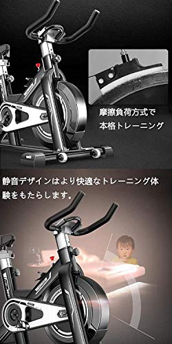 DoubleZhou『スピンバイク(B07THV36TK)』
