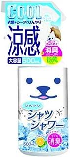 ひんやりシャツシャワーR 500ML × 12個セット