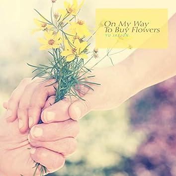 꽃을 사러 가는 길