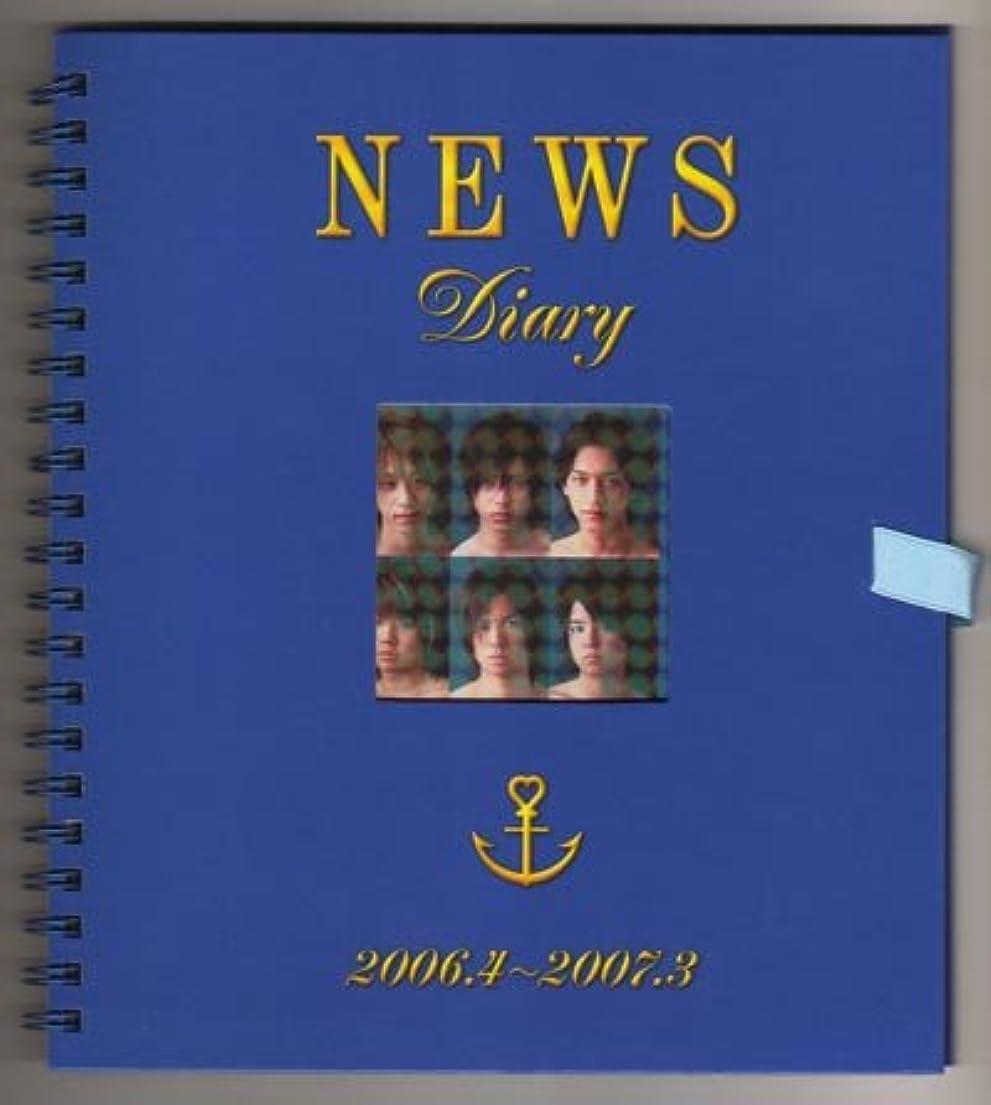 ラメデッドカブNEWSカレンダー 2006-2007 ([カレンダー])