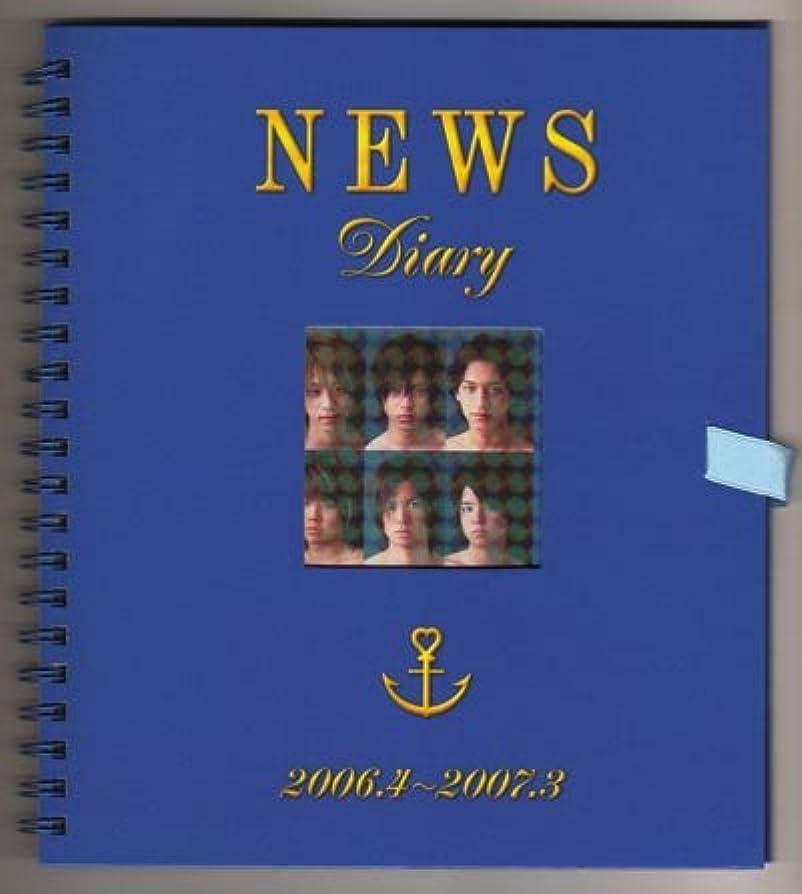 パノラマかんたんイブニングNEWSカレンダー 2006-2007 ([カレンダー])
