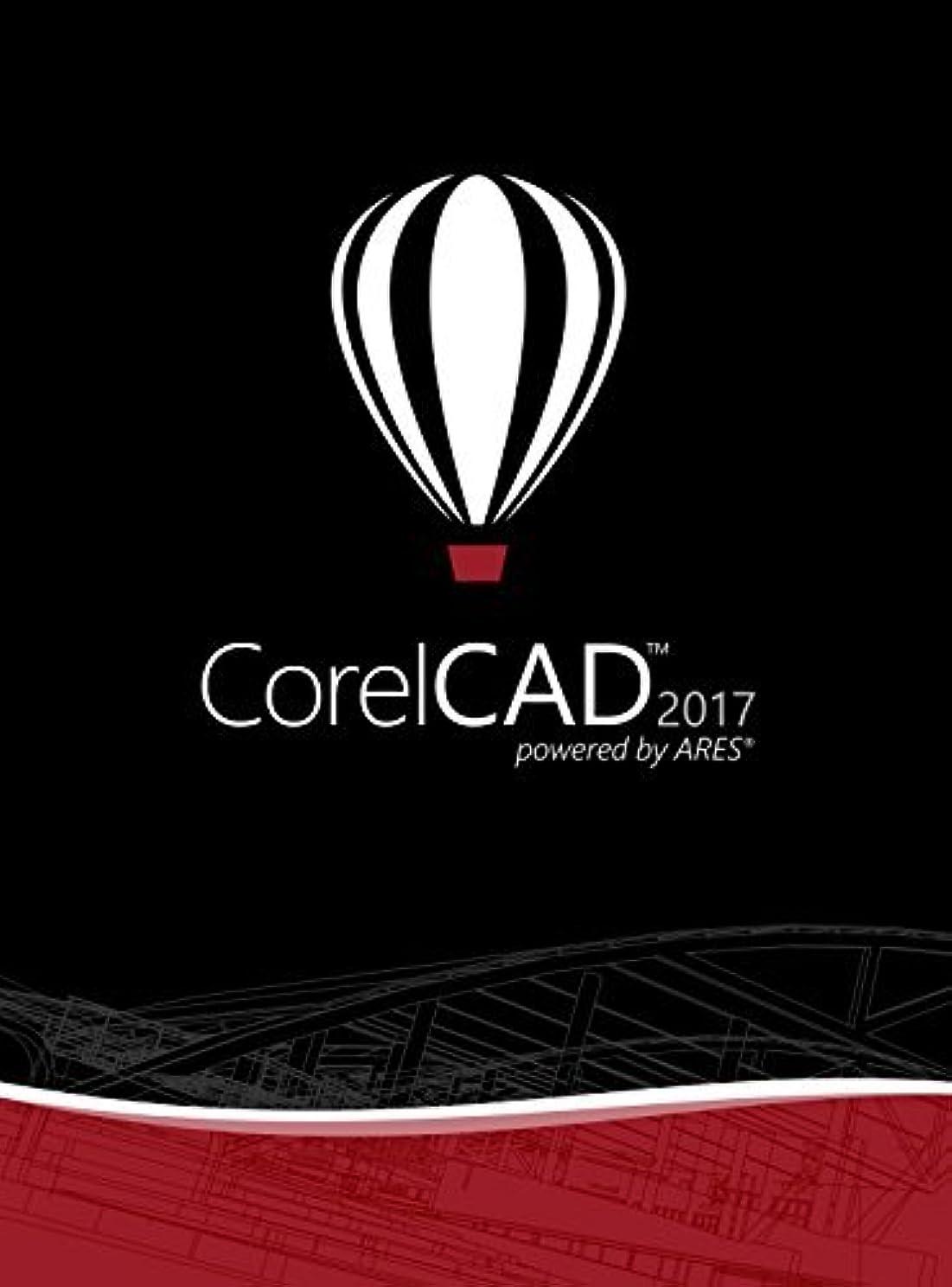 タンククランプ市の花CorelCAD(Mac/Windows) 2017 Education Edition カラー液晶クリーナー付き [並行輸入品]