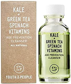Youth to the People Superfood Face Wash .5 oz Travel