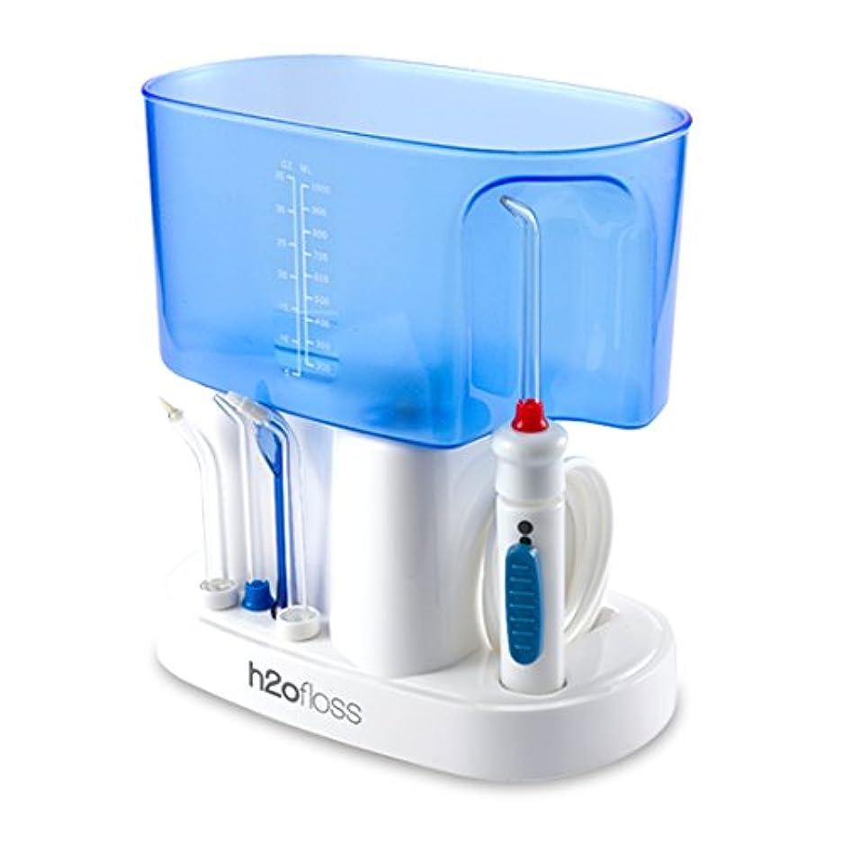 パネルリフト受賞口腔洗浄器 H2Oフロス 60Hz (西日本仕様)