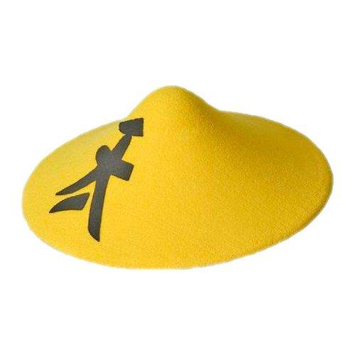 Partilandia - Sombrero Oriental Letra China