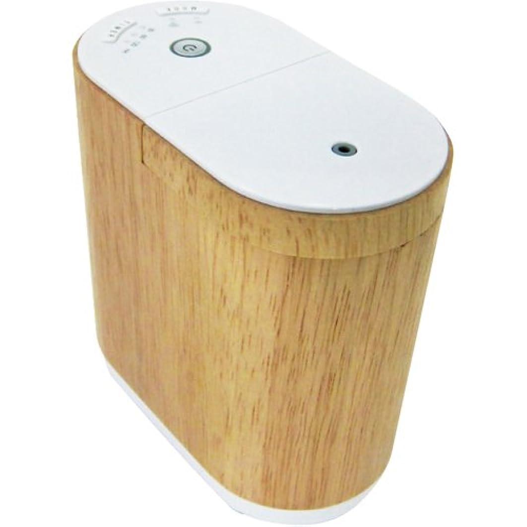 ごちそう億恩赦生活の木 アロマディフューザー(ウッド)エッセンシャルオイルディフューザー aromore(アロモア) 08-801-6010