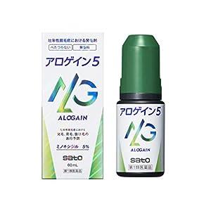 【第1類医薬品】 アロゲイン5 60ml