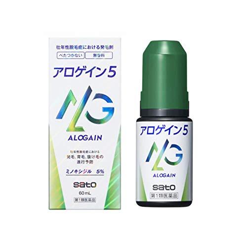 【第1類医薬品】アロゲイン5 60mL