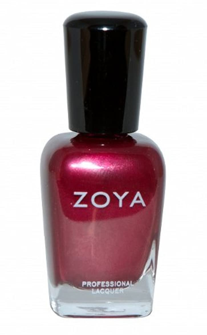 浴詩人エッセンス[Zoya] ZP121 ディヴィンシア[並行輸入品][海外直送品]