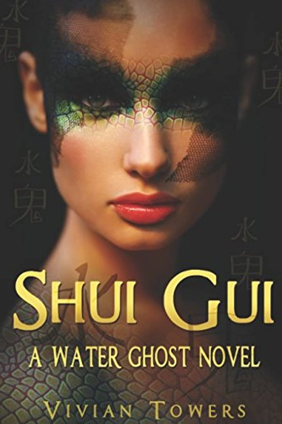 正しい男オプションShui Gui, A Water Ghost Novel