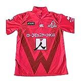 YINTE Japon Rising Sun Wolves Rugby Jersey, Rugby League Survêtements Maillot Coupe du Monde De Coton Graphic T-Shirt Rugby À Manches Courtes Pro Jersey Jersey Football XXXL