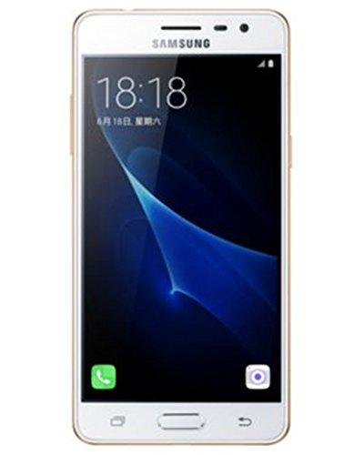 Samsung Galaxy J3 Pro (Pantalla: 5' - 16GB ROM - 2GB RAM - Dual Sim - 8MP - 2600mAh (Oro)