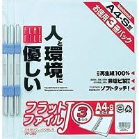 ナカバヤシ フラットファイルJ・A4サイズパック 3冊 S型 ブルー FF-J803-B [オフィス用品]