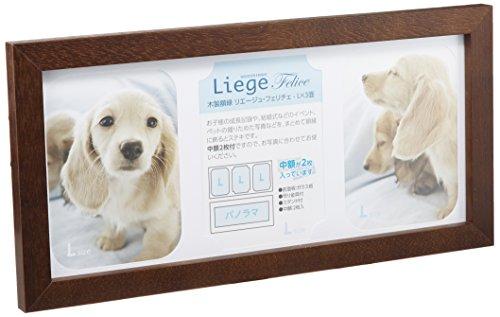 Hakuba fotolijst houten Luik Feriche L × 3 oppervlak Bruin L houten FWLGF-BRL3