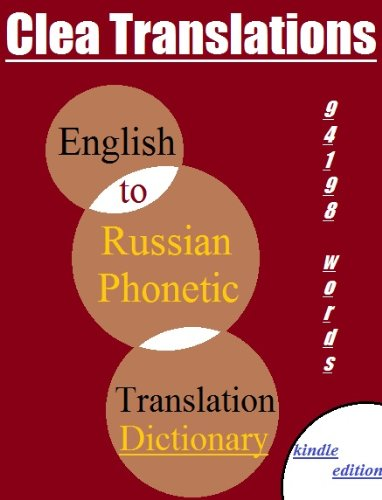 English To Russian Phonetic Dictionary Kindle Edition By Translations Clea Reference Kindle Ebooks Amazon Com