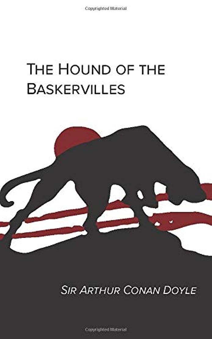 とティームマチュピチュ協会The Hound of the Baskervilles