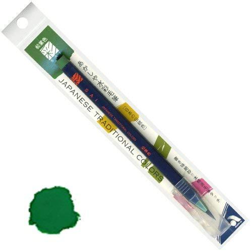 Akashiya SAI Watercolor Brush Pen - Dark Green