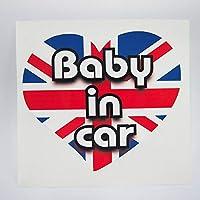 mcd(mcd)赤ちゃんが乗っています『baby in car』 可愛いハートステッカー/国旗/マーブル 各種 セーフティステッカー 煽り防止 追突注意 安全運転 (アメリカ)