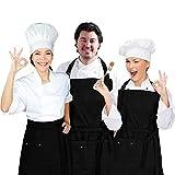 LessMo Schürze, Grillschürze und Kochschürze in Profiqualität mit verstellbarem Nackenriemen Und Mit Zwei Taschen, aus 100% Baumwolle 70 x 85 cm - 7