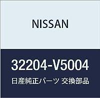 NISSAN (日産) 純正部品 リング スナップ コントロール レバー 品番32204-V5004