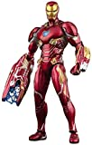 Yxsd Fting SHF Avengers 3 Iron Man MK50 Model Toys - Hand-Made Metal Doll Children's Toys Birthday Gift Collection