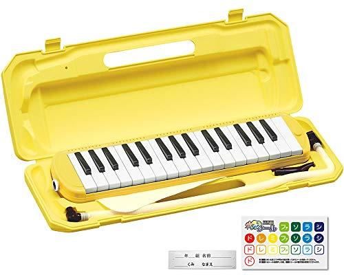 KC キョーリツ 鍵盤ハーモニカ メロディピアノ 32鍵 イエロー P3001-32K/YW (ドレミ表記シール・クロス・お名前シール付き)