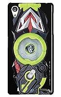 【公式】 仮面ライダー【ハードケース】 (Xperia Z5, 仮面ライダーゼロワン)