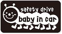 imoninn BABY in car ステッカー 【マグネットタイプ】 No.21 イモムシさん (黒色)