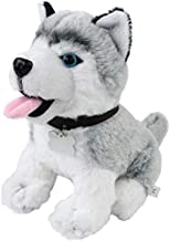 Athoinsu 8'' Realistic Stuffed Husky Puppy Dog Soft Plush Toy with Writable Name Tag Birthday for Toddler Kids