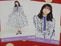 鈴木絢音 web限定 2019.April スペシャル衣装18