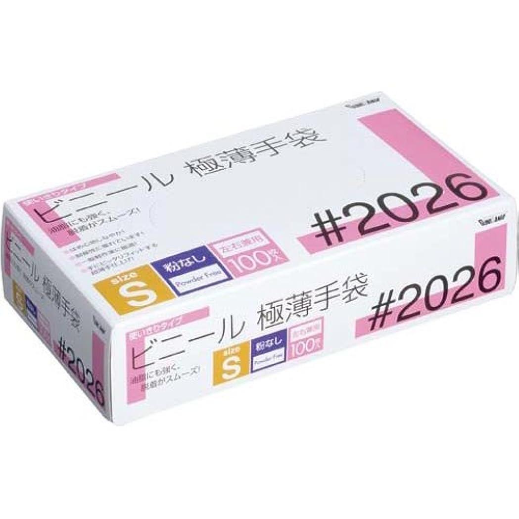 川西工業 ビニール使い切り手袋 粉無 S100枚×10