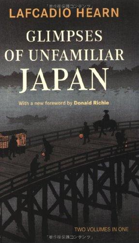 Glimpses of Unfamiliar Japan―知られぬ日本の面影 (英文版)の詳細を見る